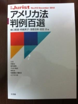 Hyakusen_3